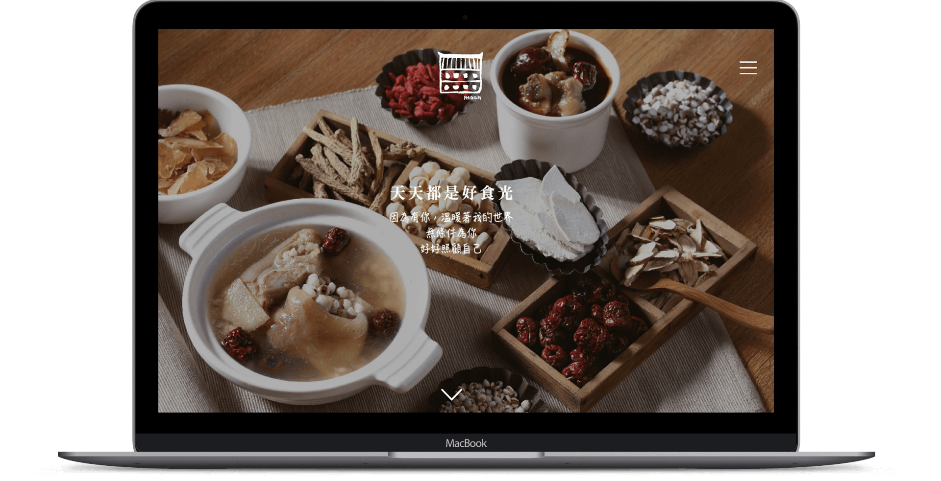 Maan Kitchen  - Restaurant Website